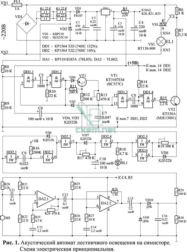 C4; одновибратор-схему