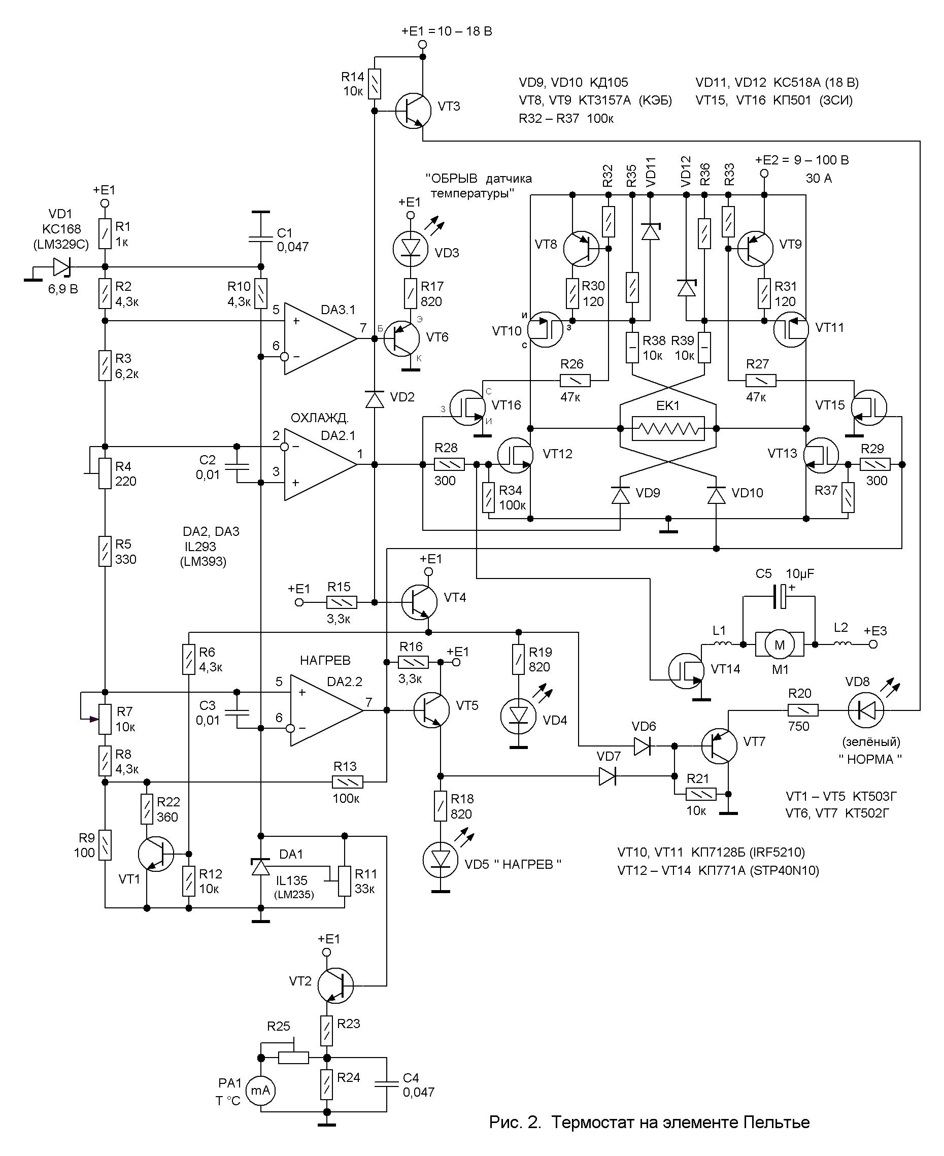 тиристорный терморегулятор схема