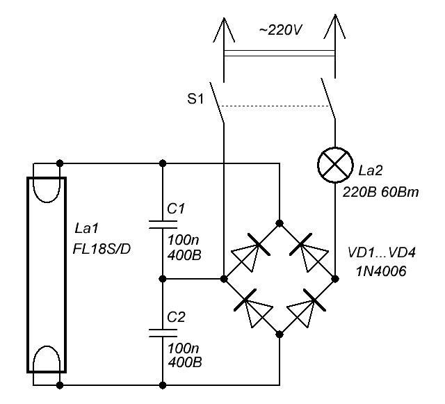 Схема для подключения ламп дневного освещения