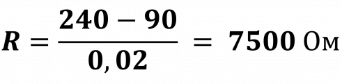 (240-90)/0.02 = 7500 Ом