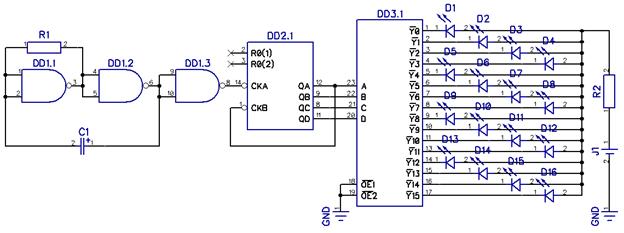 Схема автомата светового эффекта
