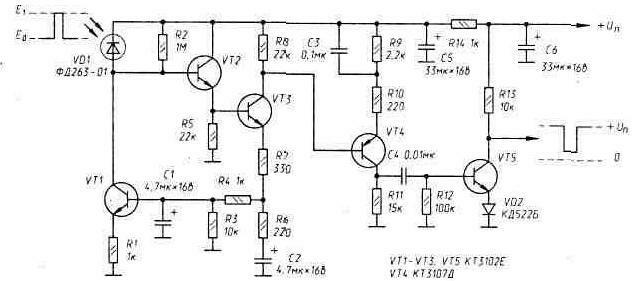 ИК приемник на транзисторах
