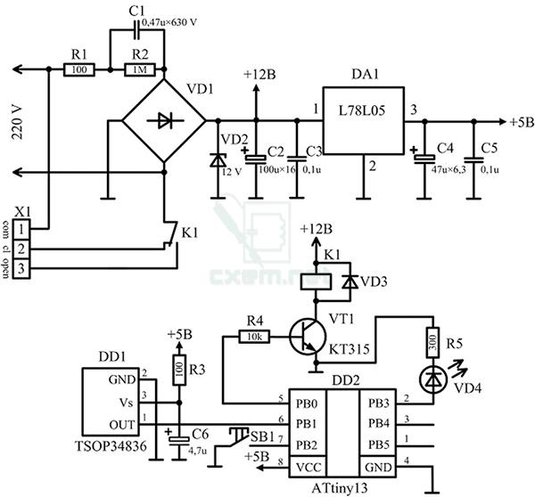 Схема дистанционного ИК выключателя на AVR-микроконтроллере