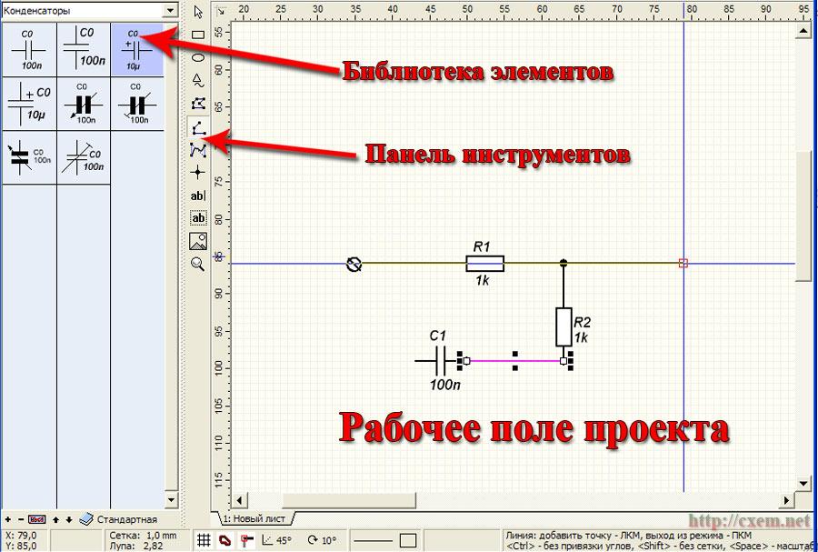 Программа sPlan.  Для рисования схем существует очень много разнообразных программ.  Но в данном руководстве мы...
