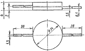 Корпус КД213