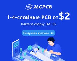 forum_jlcpcb.jpg