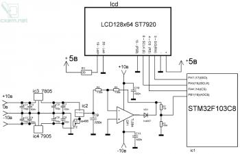 Схема измерителя магнитной индукции на датчике Холла