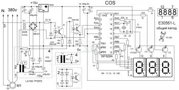 Схема приборадля измерения коэффициента мощности (cos фи) нагрузки