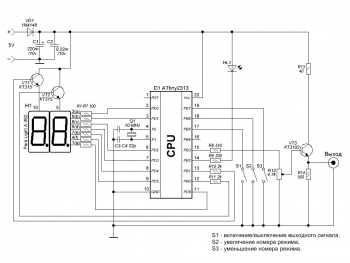Рис. 1 - Принципиальная схема генератора.