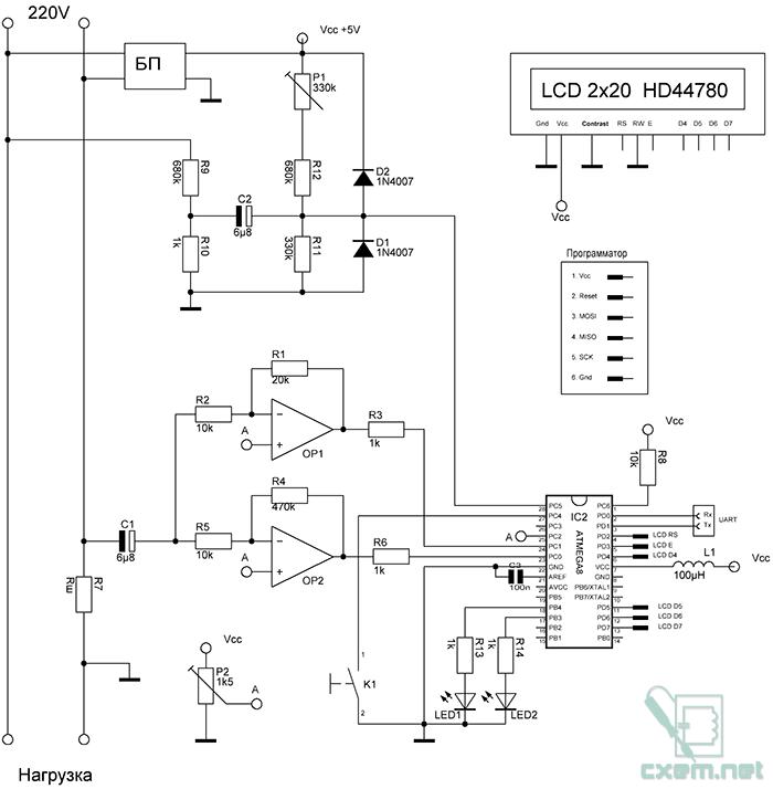Схема True RMS измерителя