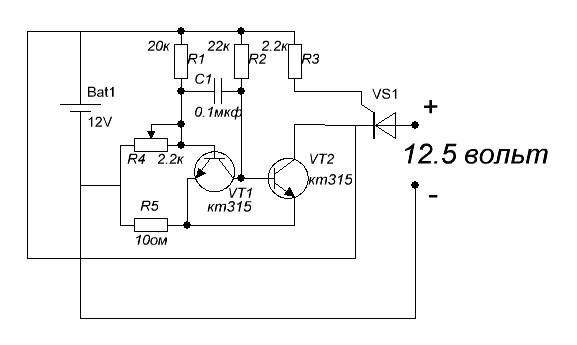 Контроллер зарядки