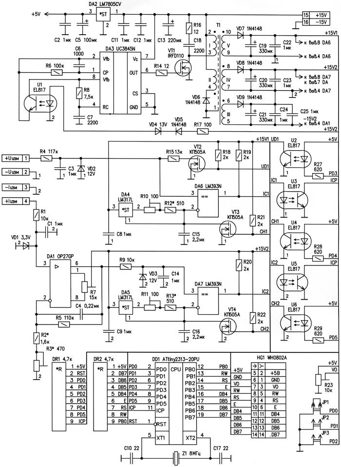 VT3, тока – DA1, DA5, DA7.