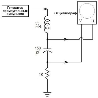 RLC-схема для реализации двойной спирали