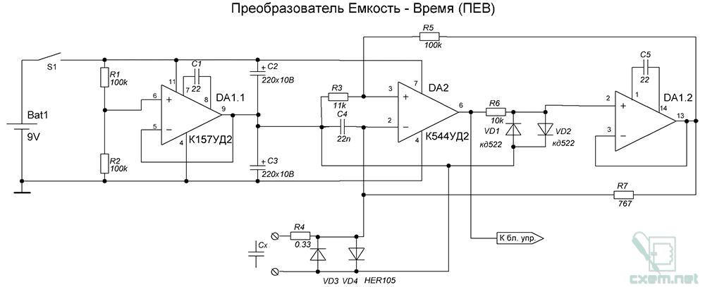 На микросхемах DA1 и DA2