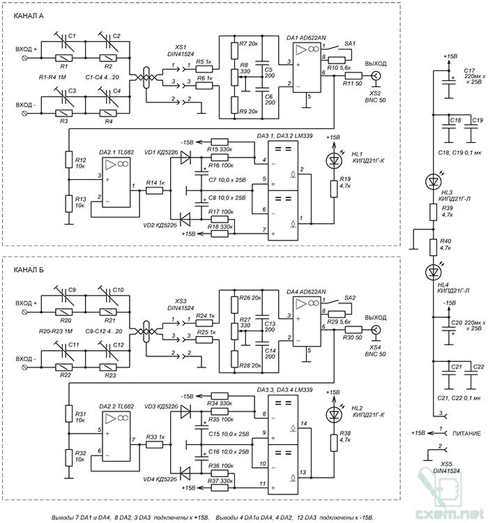 Схема двухканального дифференциального пробника для осциллографа
