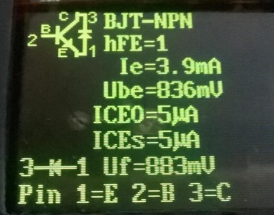 измерение 1 - REF; 2 - анод; 3 - катод