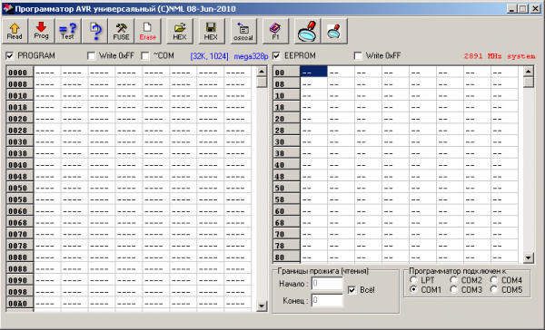 Считывание памяти микроконтроллера