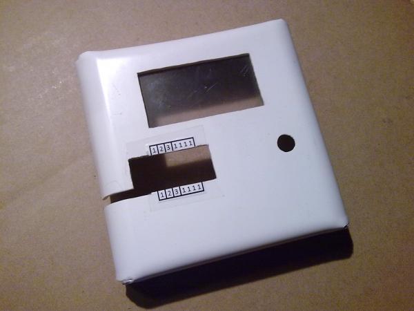 Верхняя крышка устройства
