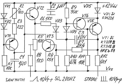 Генератор тока на транзисторе
