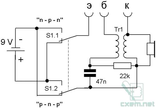 Схема пробника транзисторов