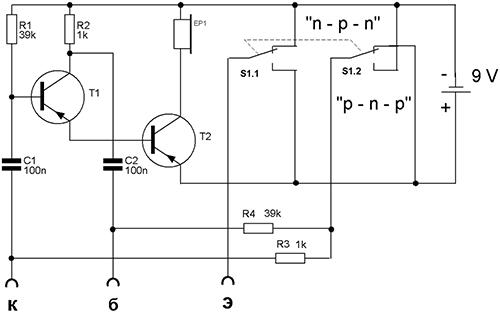 Простые пробники транзисторов без выпаивания из схемы.
