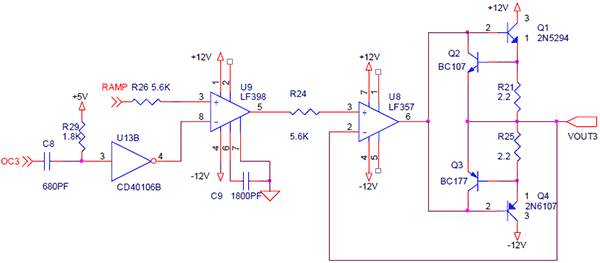 Схема аналоговые входа