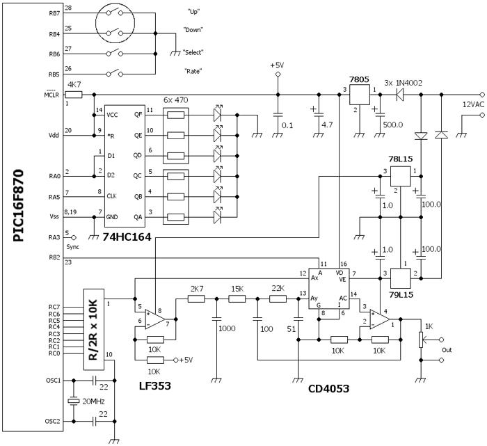 Датчик вращения (поворотный энкодер) который я использовал - ALPS SRBM1L0800 в виде двух переключателей в круге на...
