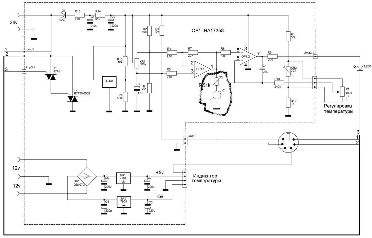 Схема паяльника и фена паяльной станции Lukey_852D+.