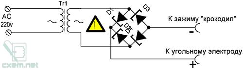 Схема сварочника