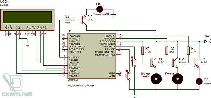 Схема установки для травления печатных плат