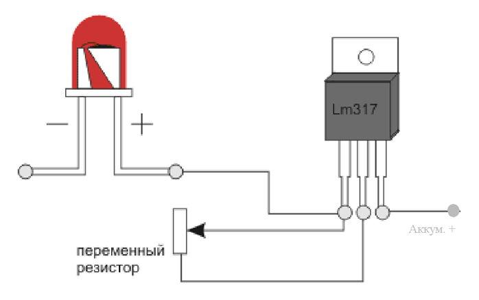 Как сделать светодиодную лампу своими руками на