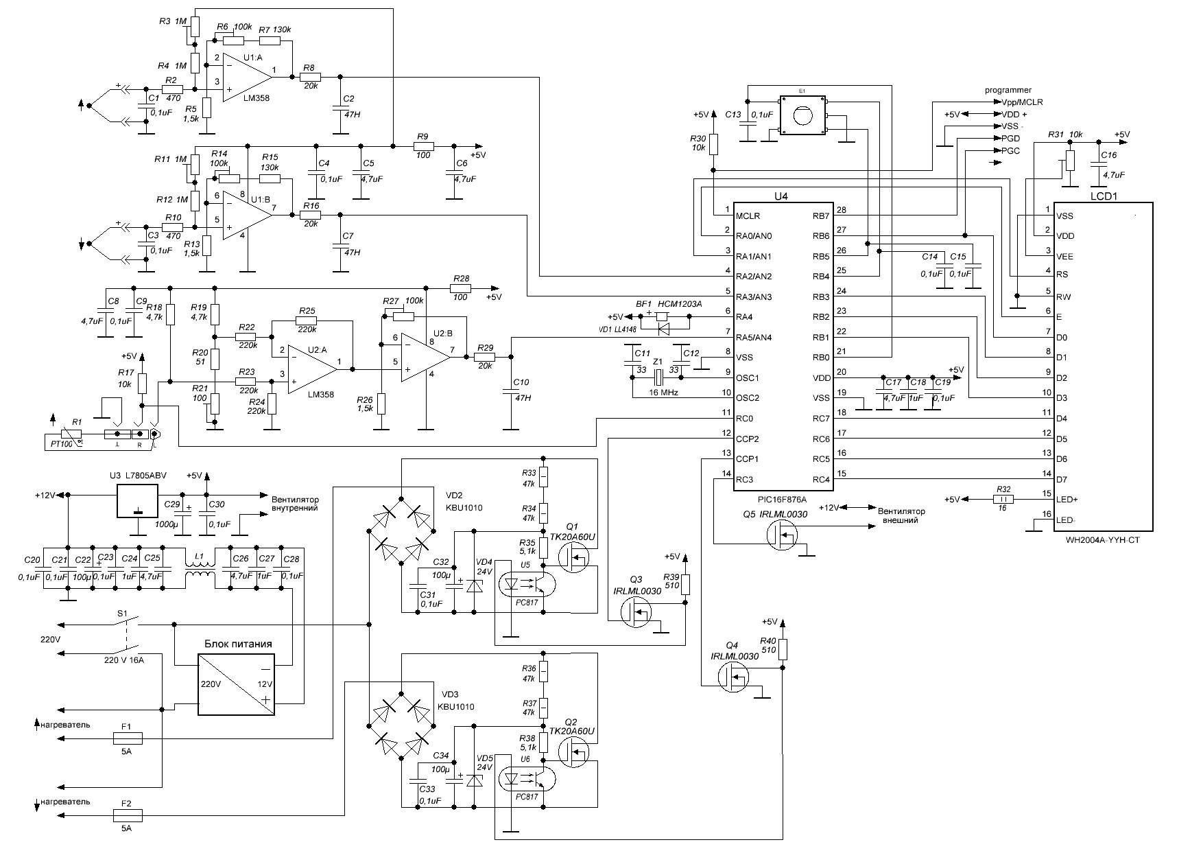 Схема инфракрасного обогревателя своими руками фото 663