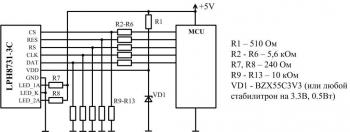 LPH8731-3C - схе�%B