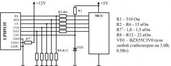 Схема подключения дисплея
