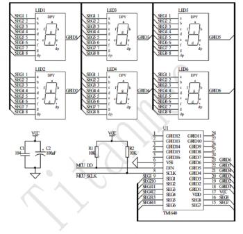 Принцип подключения сегментных индикаторов к TM1640