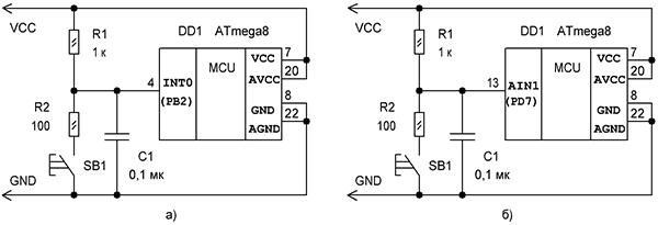 Рис.1 Схема подключения кнопки