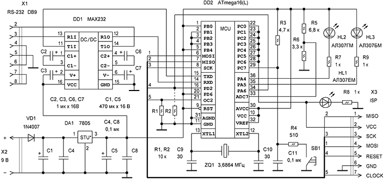 Рис.2 Аналог фирменного программатора AVR ISP.