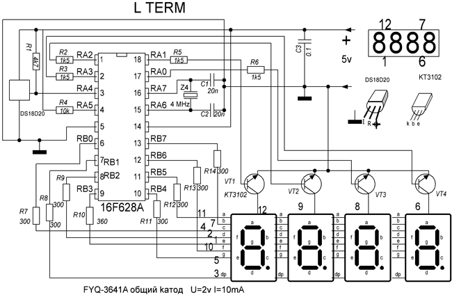 Часы на pic16f628 схема