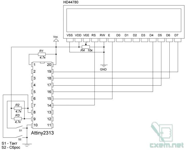Схема счётчика с памятью на Attiny2313