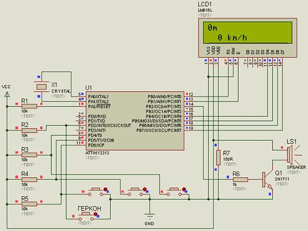 Проект велокомпьютера в Proteus