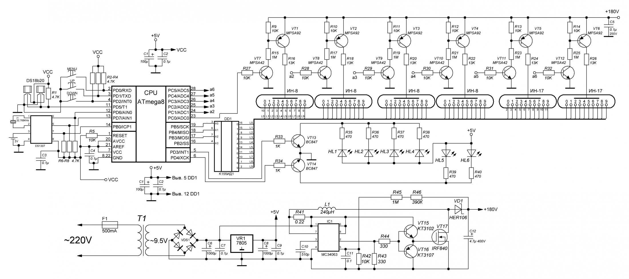 Схема часов на газоразрядных индикаторах фото 778