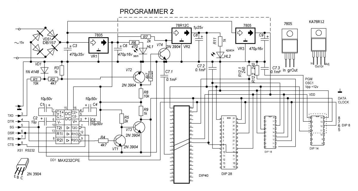 Решил сделать программатор для