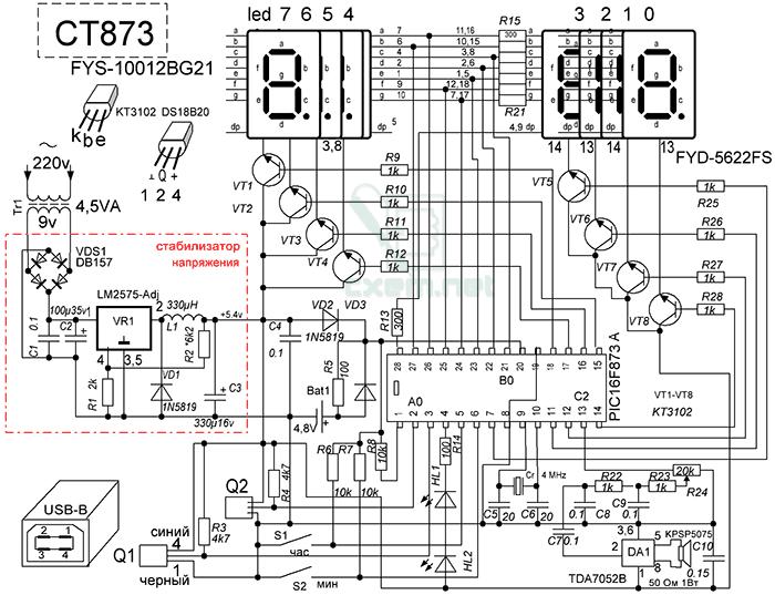 Схема музыкальных часов с термометрами на PIC16F873A