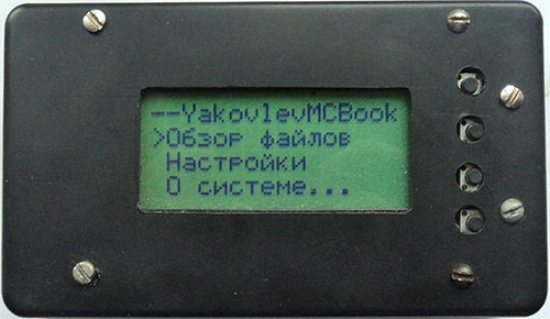 mc220_1.jpg