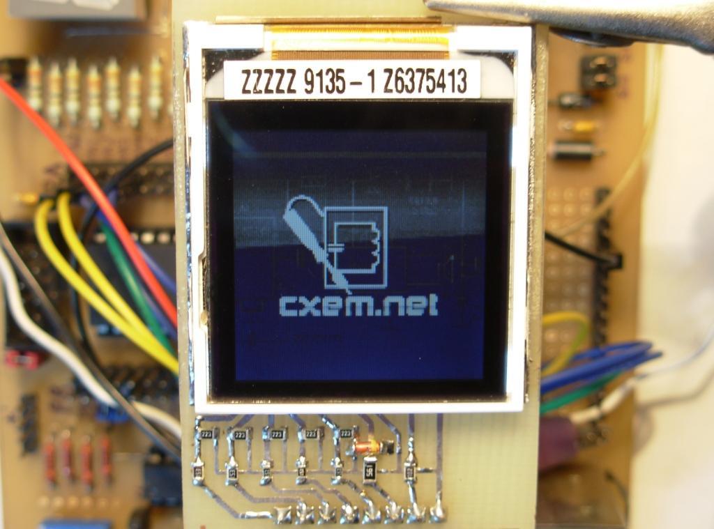 P.S. Контроллер Philips LDS183