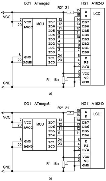 Схема подключения уво-2 6-6 5