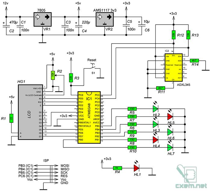 Макетный модуль питания 3,3в 5в (arduino, pi)