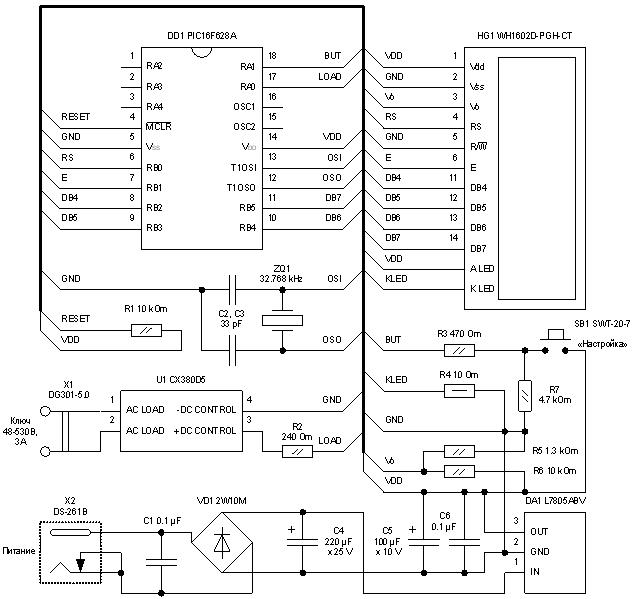 Схема таймера для бытовых приборах.