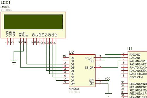 3-проводовая схема подключения