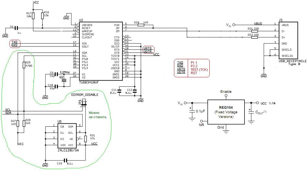 Схема BSL программатора